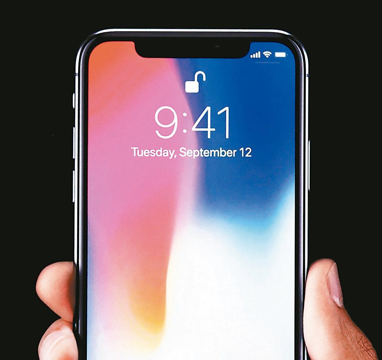 iPhone X11月開賣。 美聯社