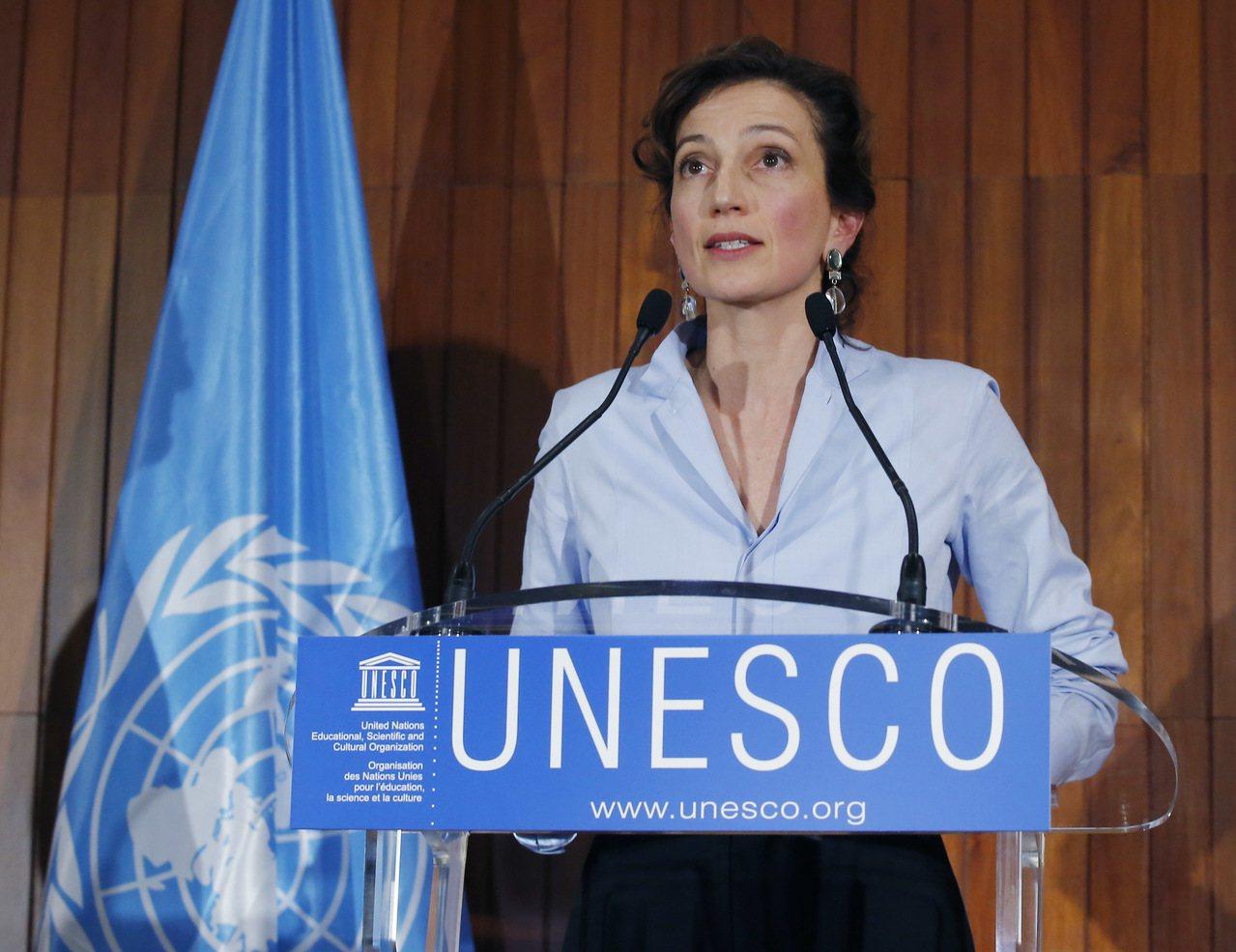 前法國文化部長阿祖萊(Audrey Azoulay)將出任聯合國教科文組織(UN...