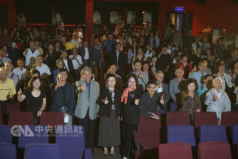 國家人權博物館籌備處規劃的「釋放的記憶-2017臺灣國際人權影展」,以紀錄片「守