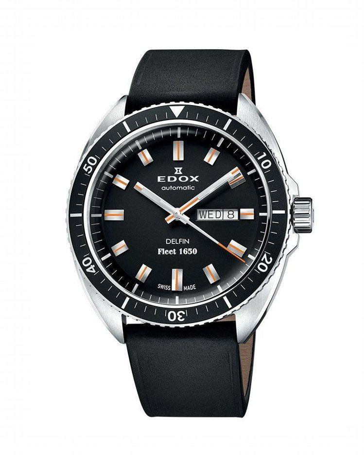 伊度DELFIN Fleet 1650限量紀念腕表,精鋼材質表殼,限量300只,...