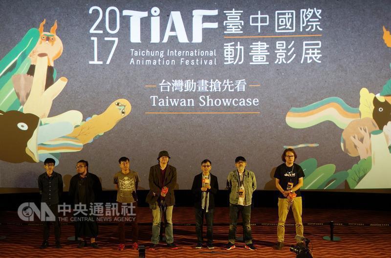 2017台中國際影展在台中站前秀泰影城登場,除了放映國際競賽作品,15日還舉行「