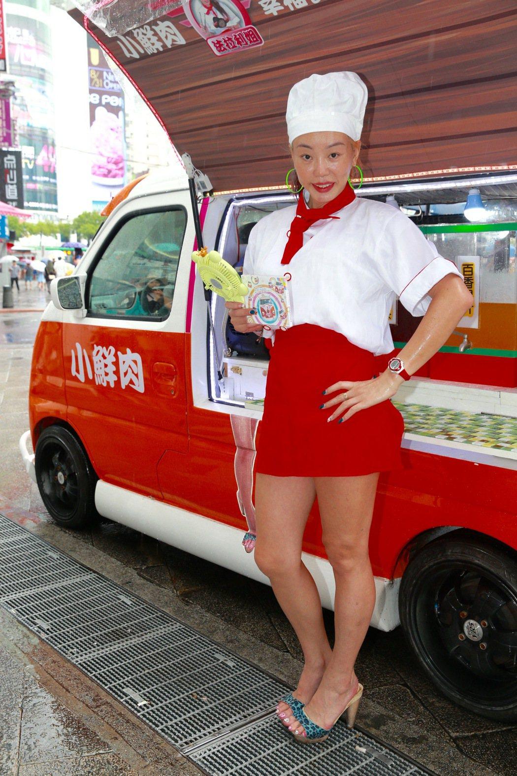「法拉利姐」張婷婷,在西門町捷運站口賣起「黑鮑魚包香腸」,一份80元。記者黃義書...