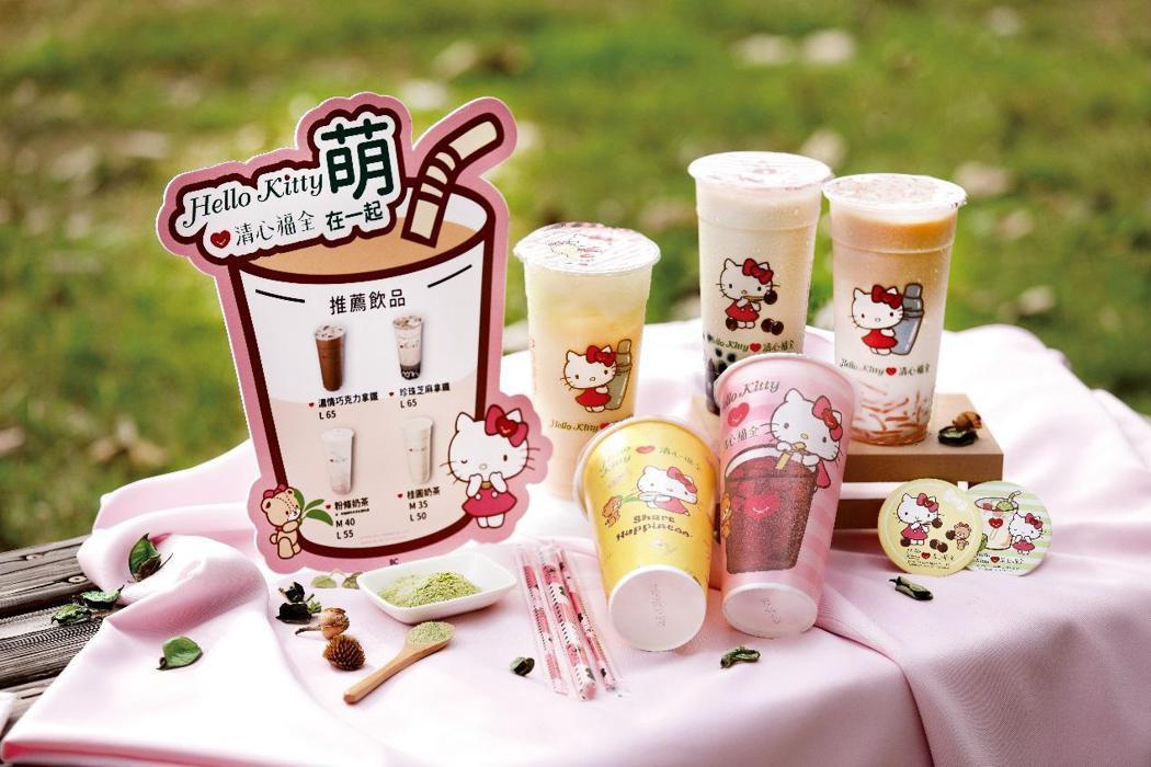 清心福全與三麗鷗合作,推出Hello Kitty系列手搖飲料。圖/清心福全提供