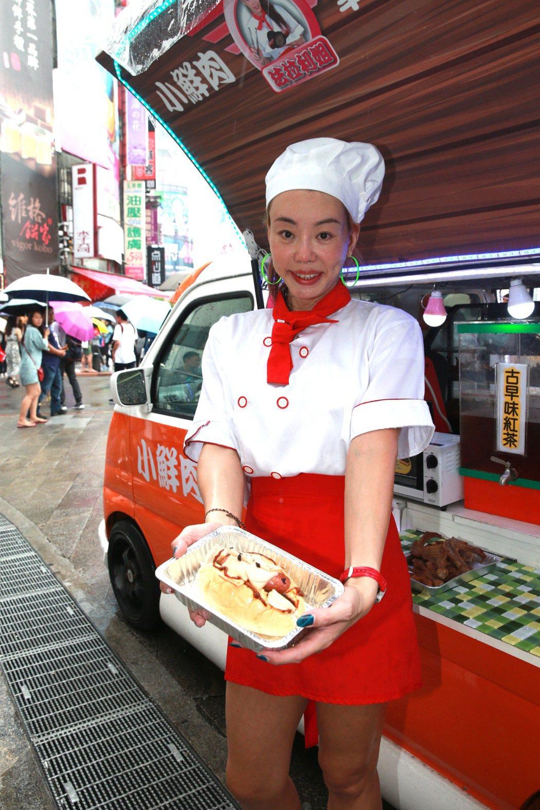 「法拉利姐」張婷婷開著「胖卡-小鮮肉幸福餐車」在西門町捷運站口賣起「黑鮑魚包香腸...