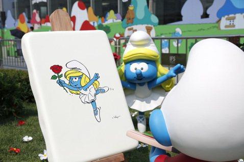 「藍色小精靈」創作出來後,相隔60年,魅力人氣不減反升高,將來台以特展形式與藍粉們相見歡,先前展覽於香港展出時,許多名人,包括湯唯、劉嘉玲、黎姿、郭富城及胡杏兒都前往朝聖,眾星們更發揮極佳創意,設計...