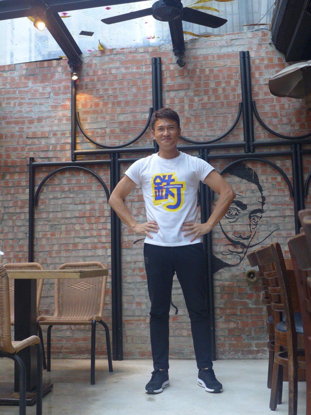 王建復穿上自製T恤,組「鐵J」粉絲會,但也有人看成「鐵丁」。圖/民視提供