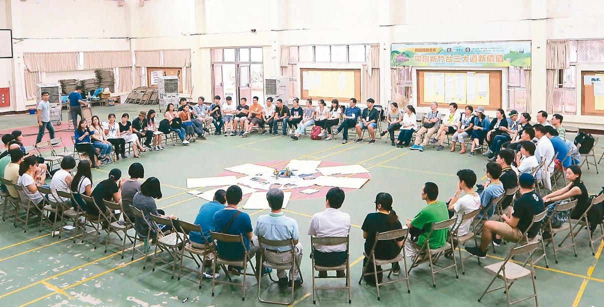 清華大學、大華科大和中華大學3校合開課程,在橫山鄉舉辦開放空間論壇,吸引百餘位關...