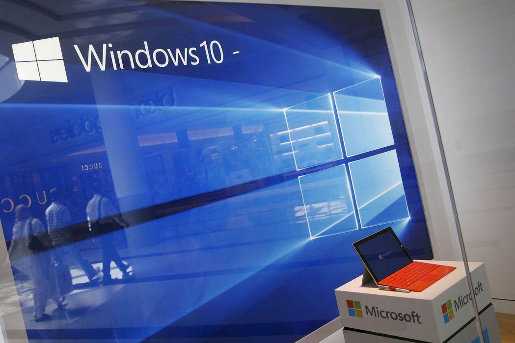 Windows 10一般用戶免費升級計畫將在今年12月31日到期。 (路透)