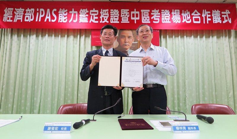 臺中科技大學校長謝俊宏(左)、資策會數位教育研究所副所長楊梓青,代表雙方簽訂合作...