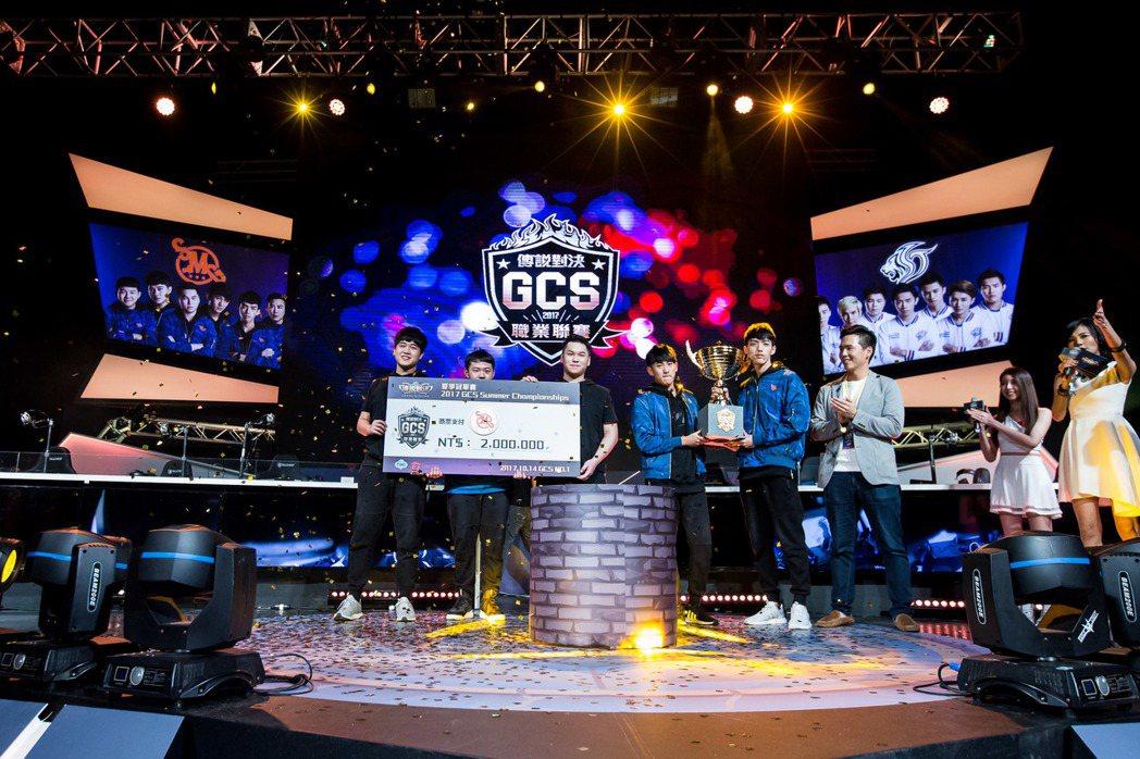 2017《Garena 傳說對決》GCS 夏季冠軍賽,由 SMG 戰隊奪得冠軍,...