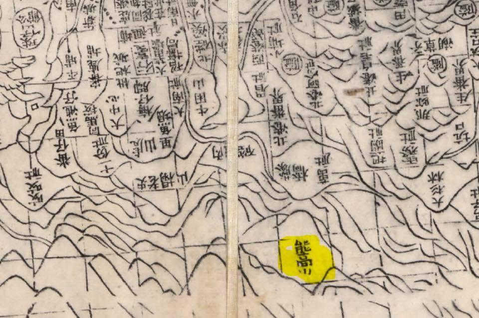清「臺灣前後山全圖」中標示的「能高山」。 圖取自中研院「數位方輿」網站