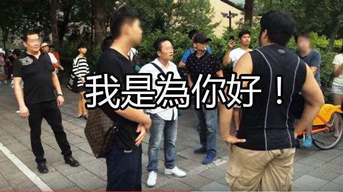 圖片來源/ Youtube/Hsu Frank