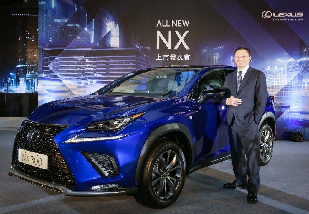 Lexus NX車系小改款發表。 圖/和泰汽車提供