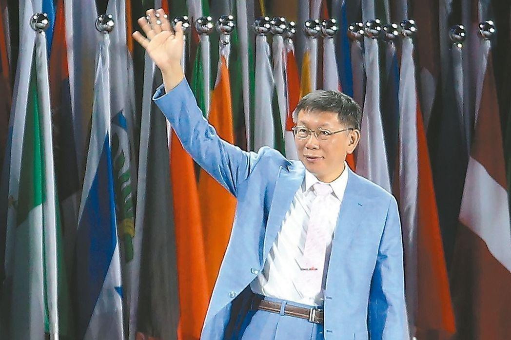 2017世界大學運動會開幕式,遭反年改團體鬧場,台北市長柯文哲事後受訪時大罵「王...
