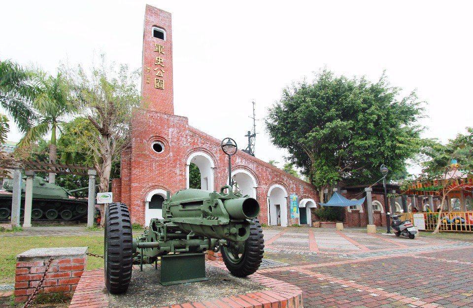 軍史公園。(提供/雄獅旅遊)