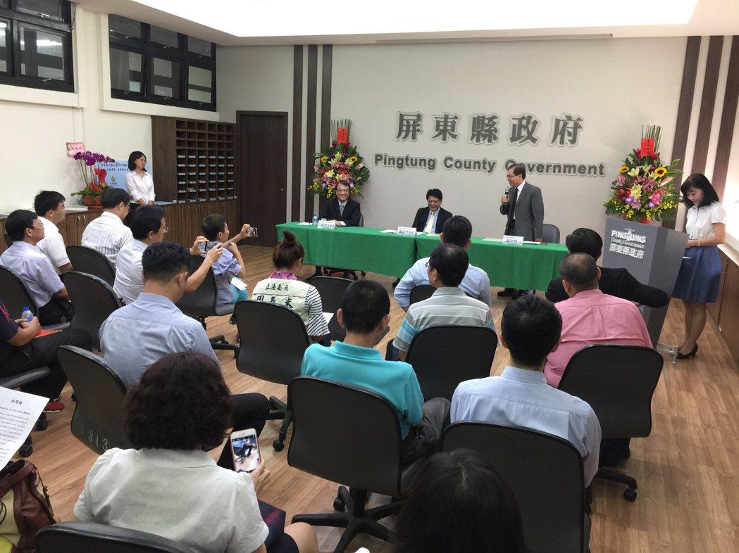 投資500億 台灣最大太陽能發電廠落腳屏東