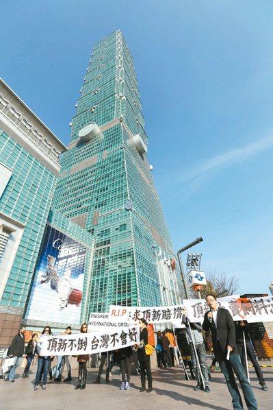 財政部以五大理由,反對頂新集團出售台北101股權案給買家馬來西亞IOI集團。 本...