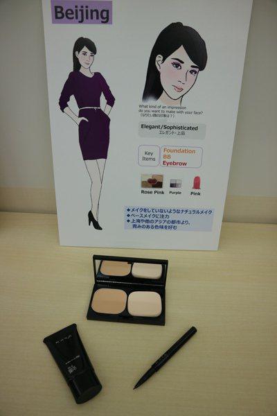北京女性為體現自我而化妝。 東京記者蔡佩芳/攝影
