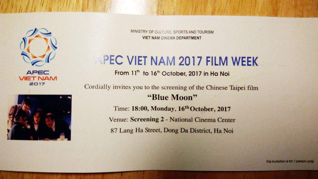 越南相關部門在河內與峴港市舉辦亞太經濟合作會議(APEC)電影週。 圖/中央社