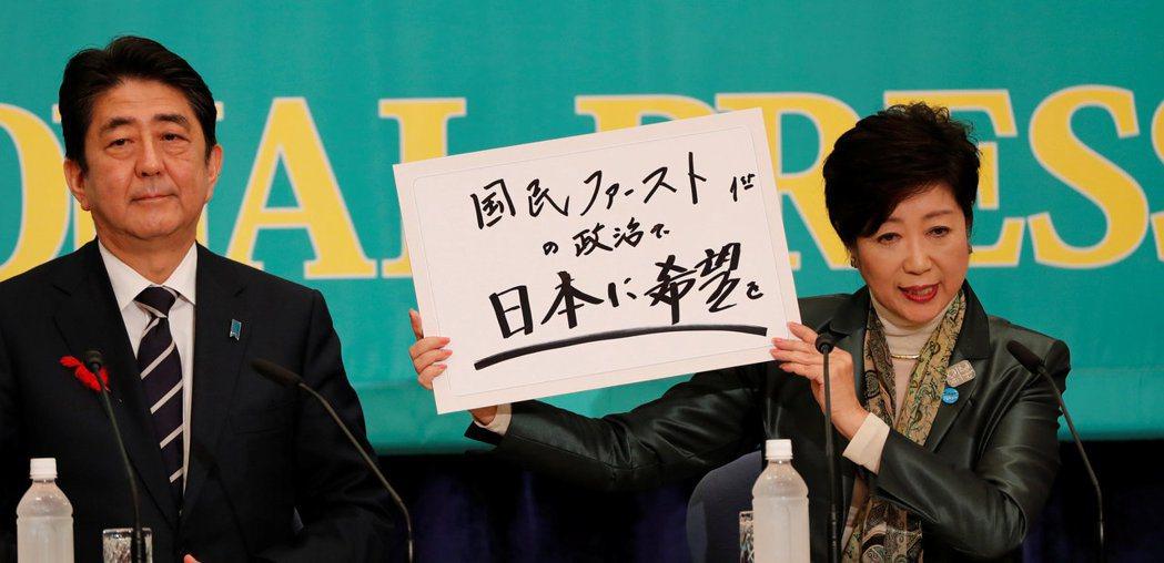 小池宣布成立新政黨「希望之黨」,搶盡鎂光燈的焦點,但這股逆襲執政黨的力道,如今有...