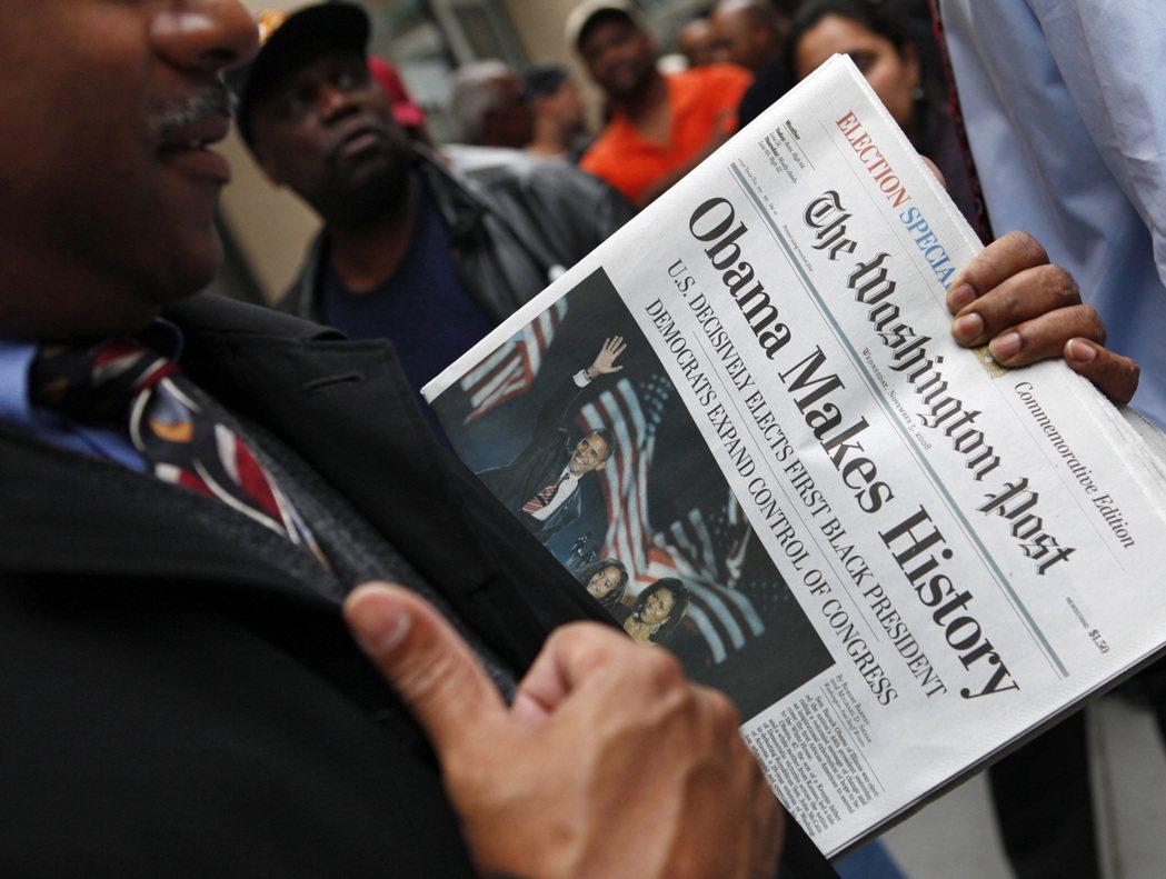 《華盛頓郵報》擁有美國國內著名的事實查核專欄。 圖/美聯社