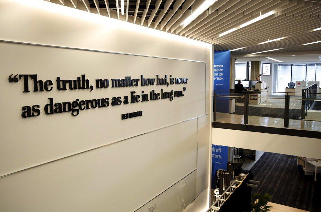 「長遠而言,不管『事實』有多糟、多難看,都不會比『謊言』來的危險」。圖為《華盛頓...