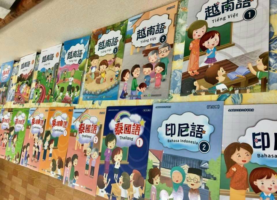 自後年起,7種新住民東南亞語列小學必選科目,教育部已請專家編寫教材,融入東南亞的...