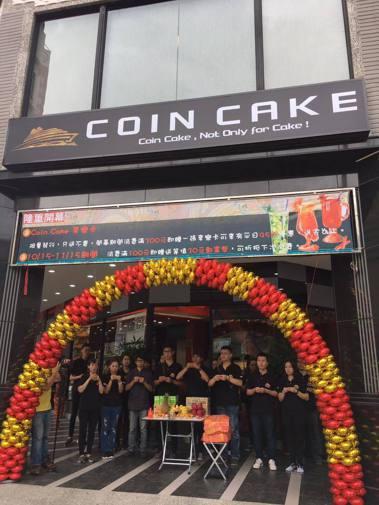 比特幣支付! 全台首家使用虛擬貨幣餐廳在高雄