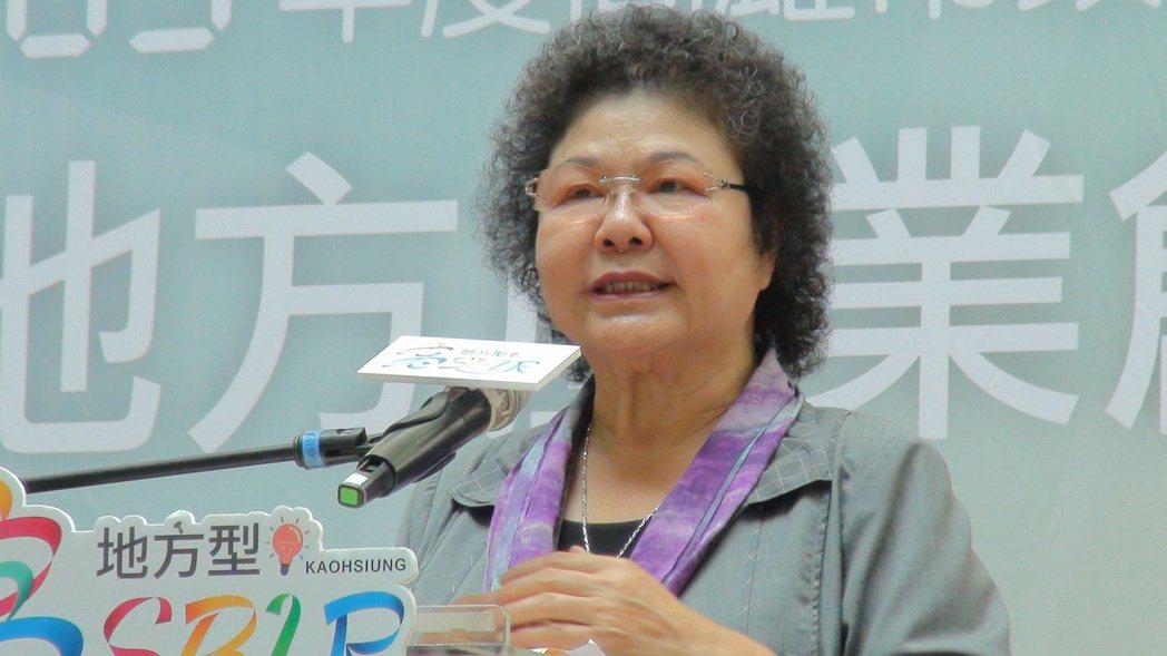 高雄與蝦皮母公司簽約 陳菊:是否陸資尊重中央調查