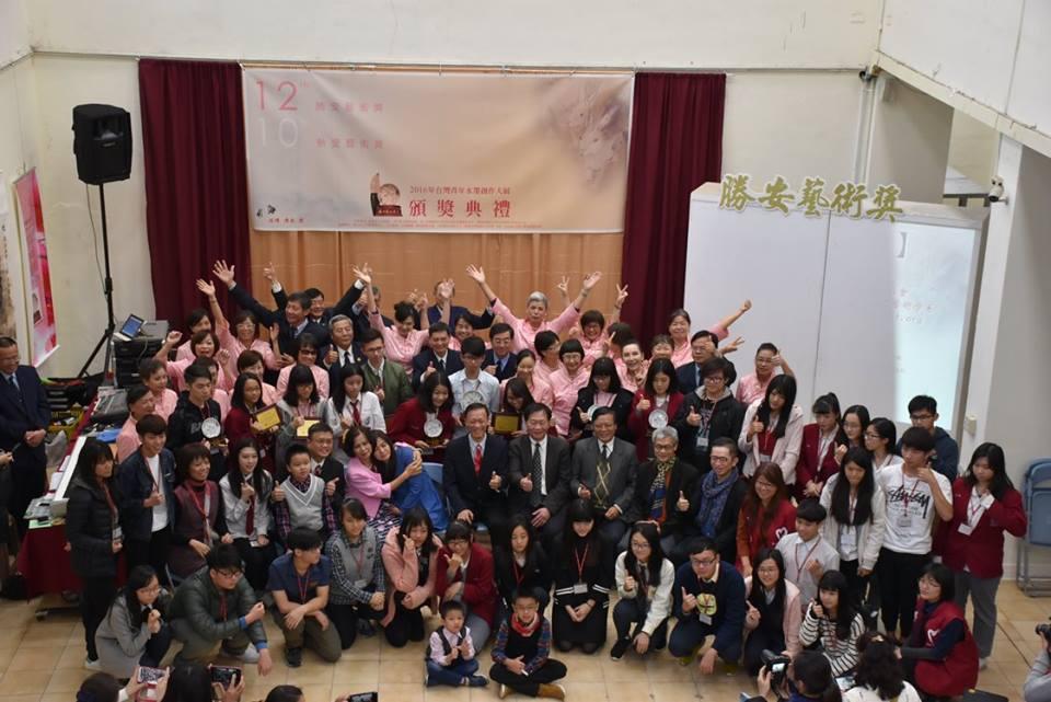 勝安藝術獎12年來獎勵1千多位青年學子。圖/勝安藝術獎提供