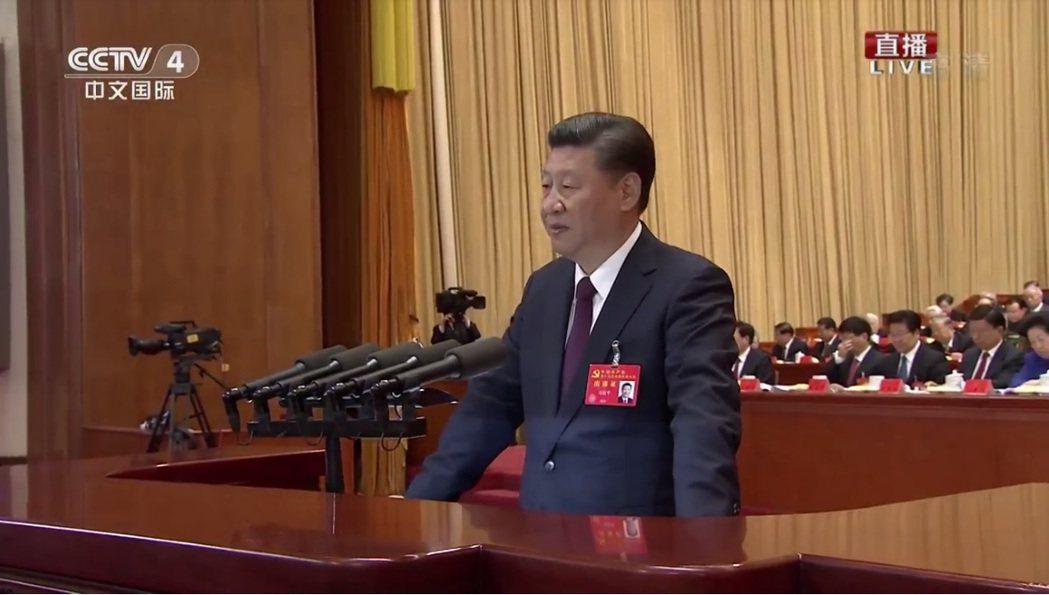 中共總書記習近平。圖擷自中國央視視頻