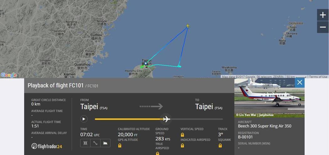 國防部:日軍機未進入我防空識別區