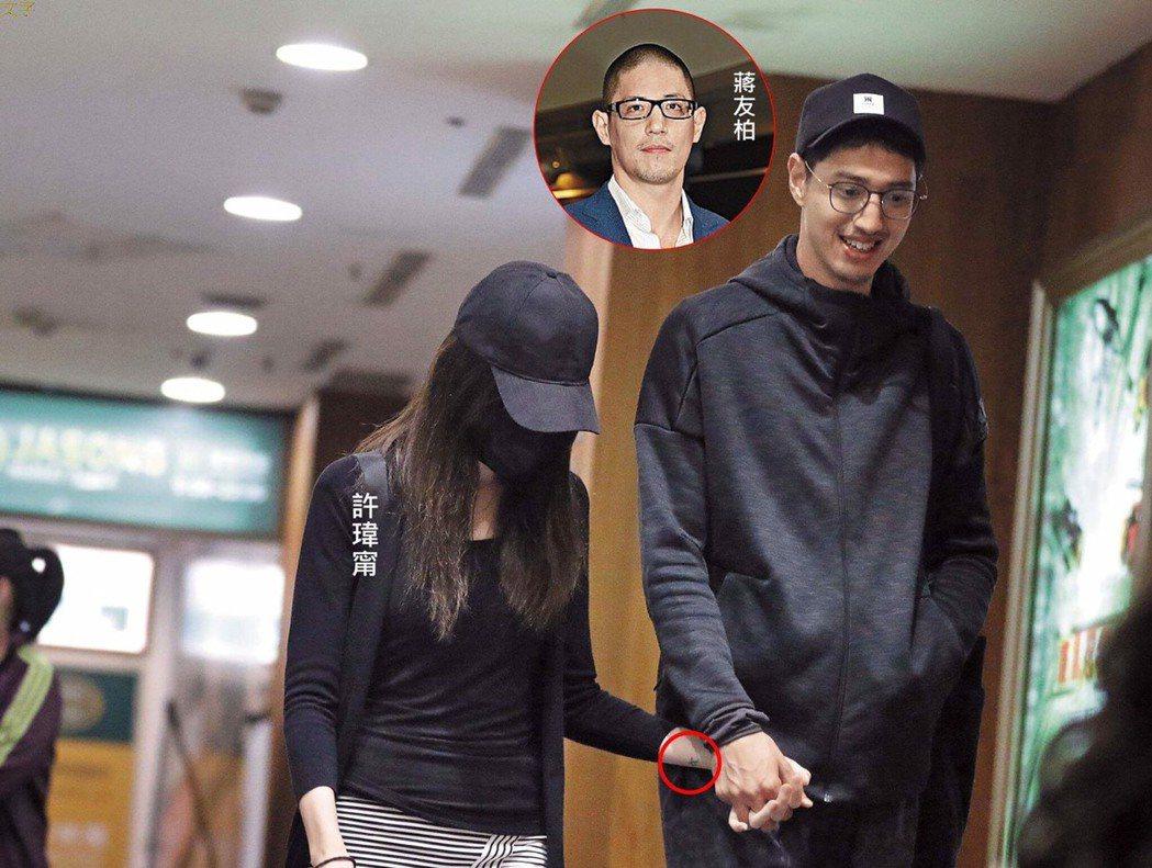 許瑋甯和劉又年十指緊扣,戀情曝光。圖/「鏡週刊」提供