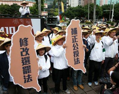 民進黨前主席林義雄(左三)2015年要求補正公投法及修改選罷法。 本報資料照片