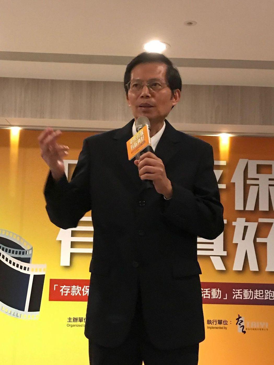 中央存保公司副總經蘇財源表示,台灣存款保險保額300萬、覆蓋率達98.4%,均名...