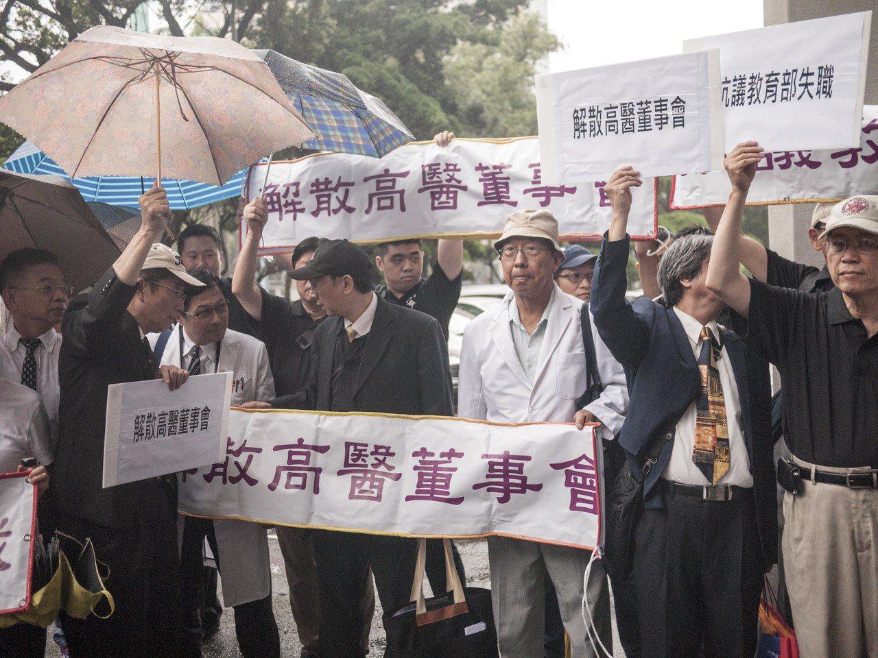 高醫大海內外校友、學生先前在教育部前抗議要求教育部應解散董事會。本報系資料照/記...