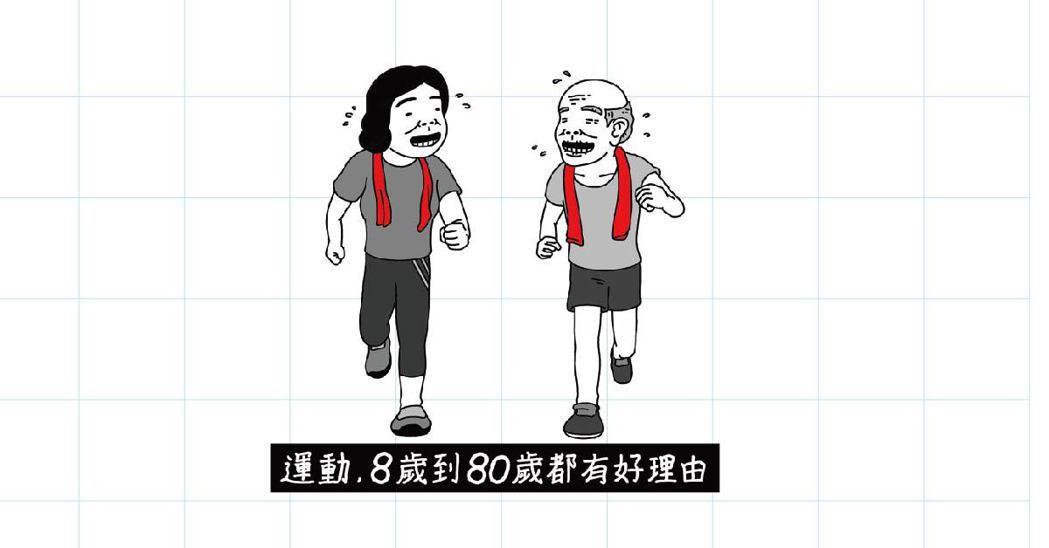 圖/屏東基督教醫院提供
