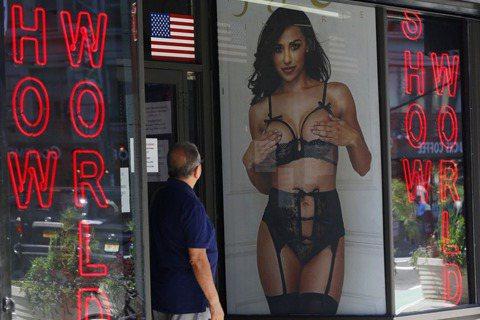 看A片是重大公衛危機?談美國州議會反色情條例