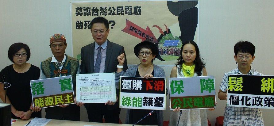 台灣再生能源推動聯盟18日建議延用現行費率,以便在除了躉購制度外沒有其他政策誘因...