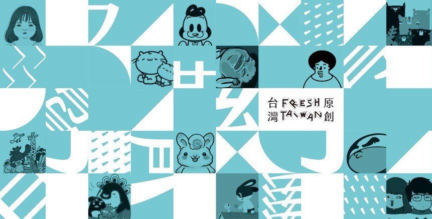 2017年第十一屆上海國際品牌授權展於10/18~10/20於上海新國際博覽中心...