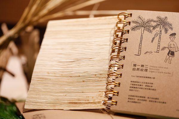 檳榔葉鞘製成的特色筆記本和自然鞘畫。(攝影╱楊智仁)