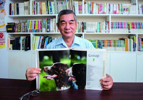黃慶榮長年藉由參閱大量書籍,隨時更新動物照護新知,並用於改善流浪動物的生活環境。...