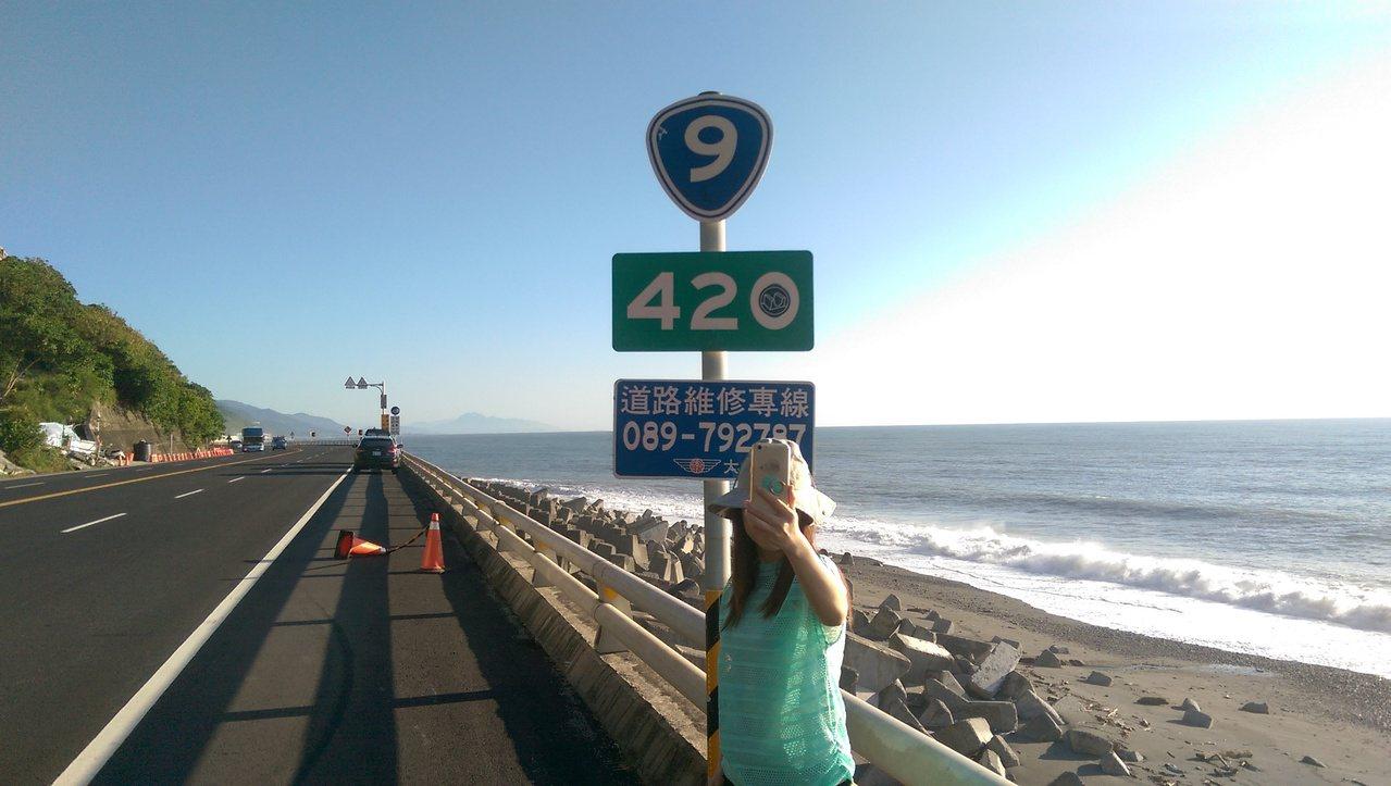 台東省道台9線420公里南迴公路多良段,因為9420諧音代表「就是愛你」,很受年...