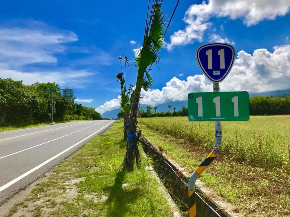 東海岸三仙台段省道台11線111公里里程牌,因數字都是1,所以代表什麼都第一,是...