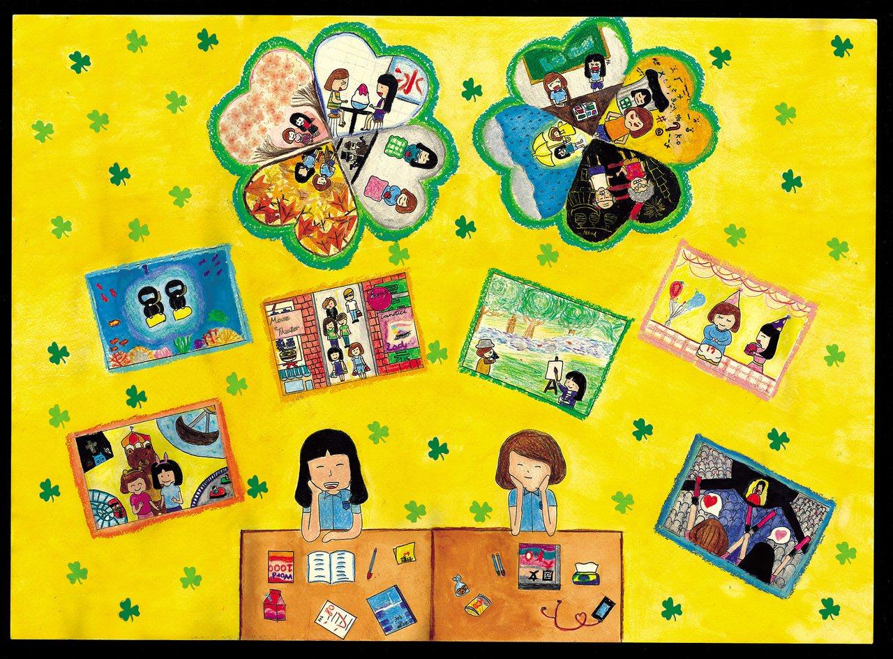小婷的畫作「幸運時光」畫下與好友們一起遊玩、寫作業、慶生的美好時光。圖/陽光基金...