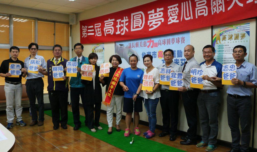 台灣高球聯盟協會主辦的高球圓夢球賽,本周六將在台南南寶高爾夫球場登場。台南市議會...