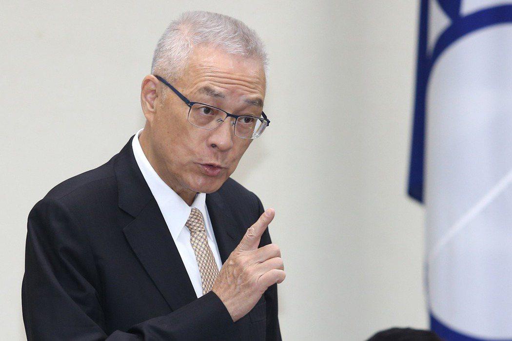 國民黨主席吳敦義。記者曾吉松攝影/聯合報系資料照