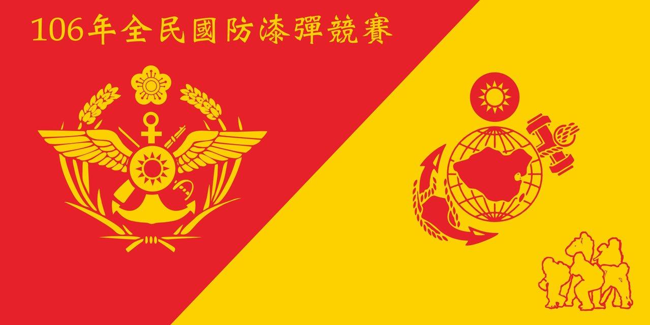 「全民國防漆彈競賽」特製的海軍陸戰隊毛巾,只送不賣。圖/中華漆彈推廣協會提供