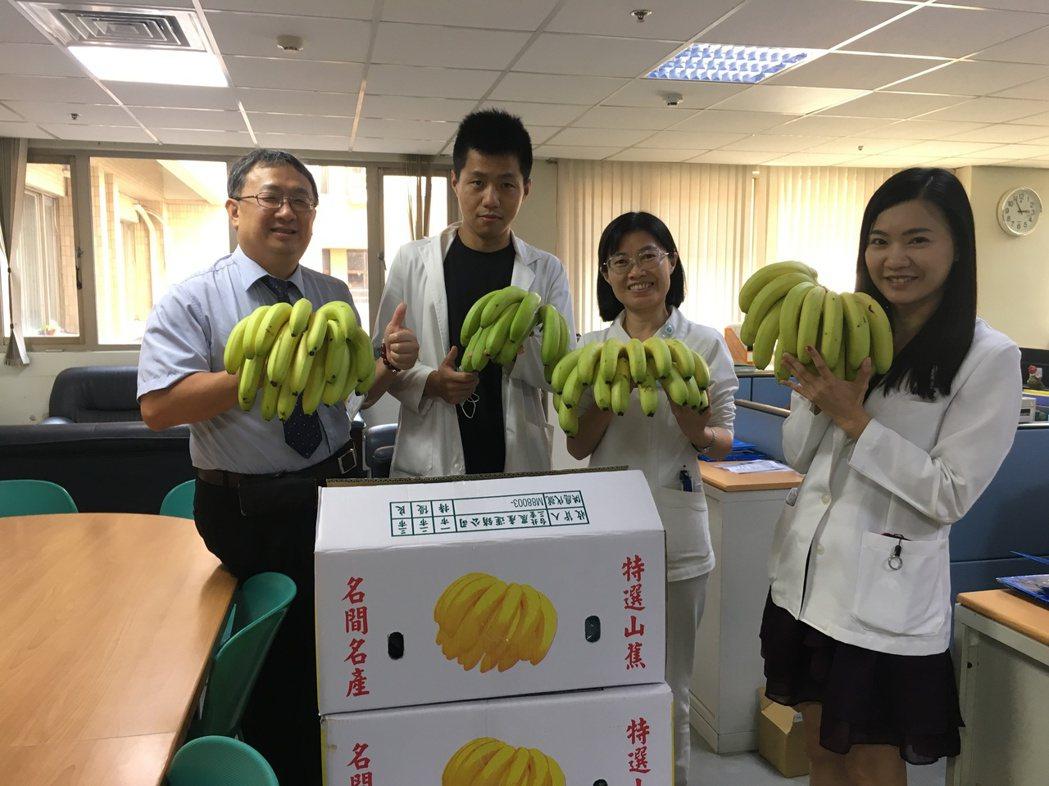 衛福部南投醫院近期採購名間鄉特級香蕉,分送院內同仁享用,療癒其心靈也補充熱量。圖...