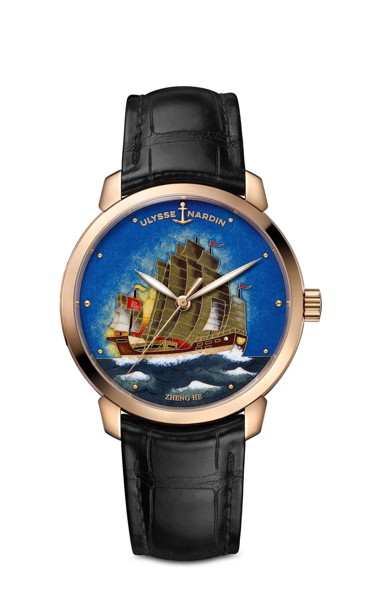 雅典Classico Zheng He「鄭和寶船」鎏金掐絲琺瑯腕表,18K玫瑰金...